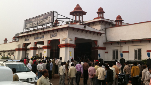 Agra Rail Station