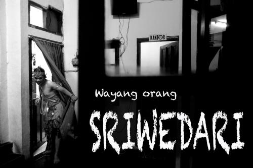sriwedari