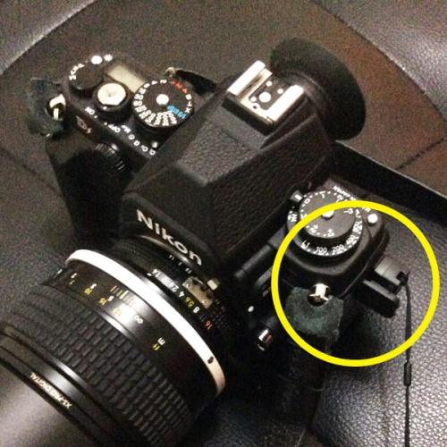 Modul kecil tidak mengganggu operasional kamera